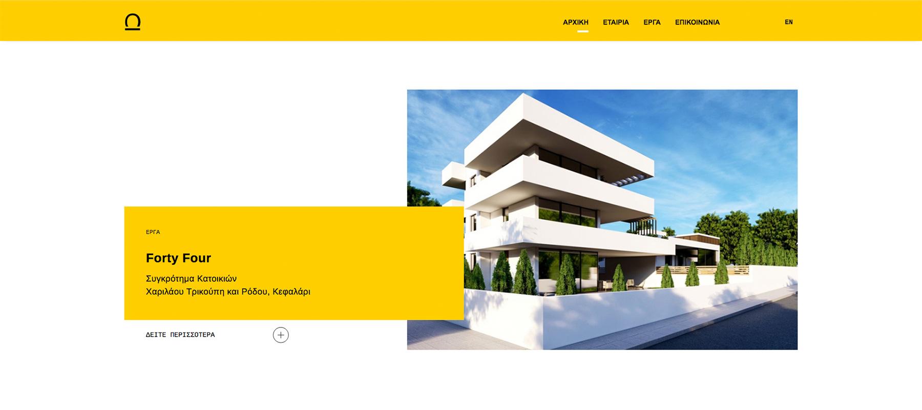 S & Team - Website Bee Naturalles